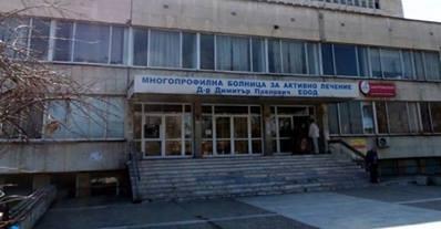 MBAL Svishtov